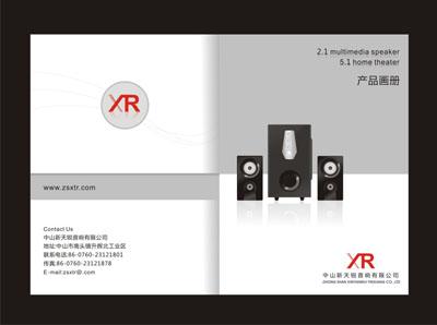 供应画册设计_新蕊广告_上海画册设计_多种画册设计图片