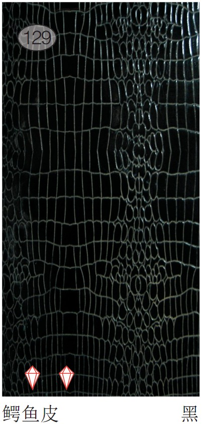 黑色木板高清贴图素材