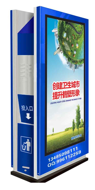 环保,水处理 公共环卫设施 环卫垃圾桶  品 牌:亿鑫广告垃圾箱灯箱 价