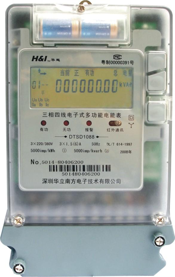 供应dtsd1088 e型三相电子式多功能电能表