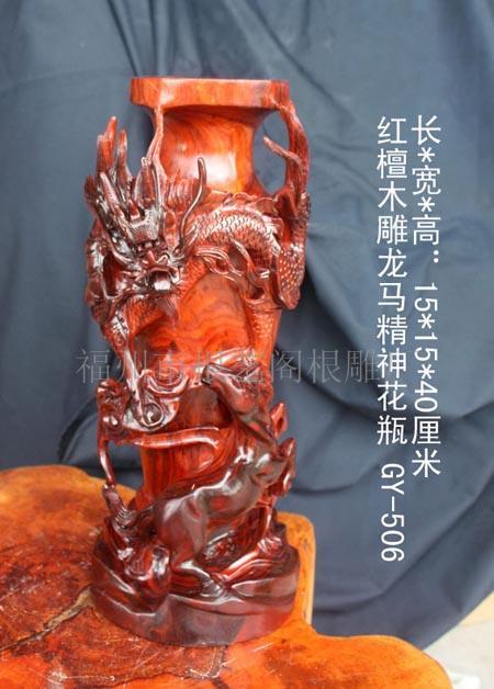 红檀木雕花瓶