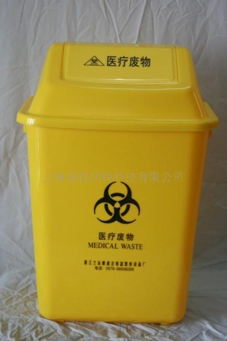 翻盖式医疗废物垃圾桶