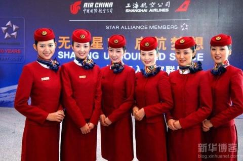 上海到海口特价机票 上海飞海口打折飞机票