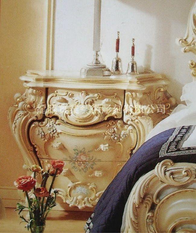 欧式床头柜 法式床头柜