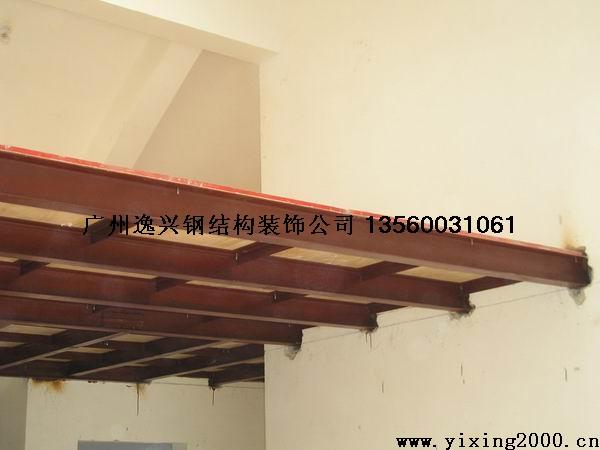 广州阁楼楼房加层搭建,阁楼安装,钢结构隔断,复式阁楼