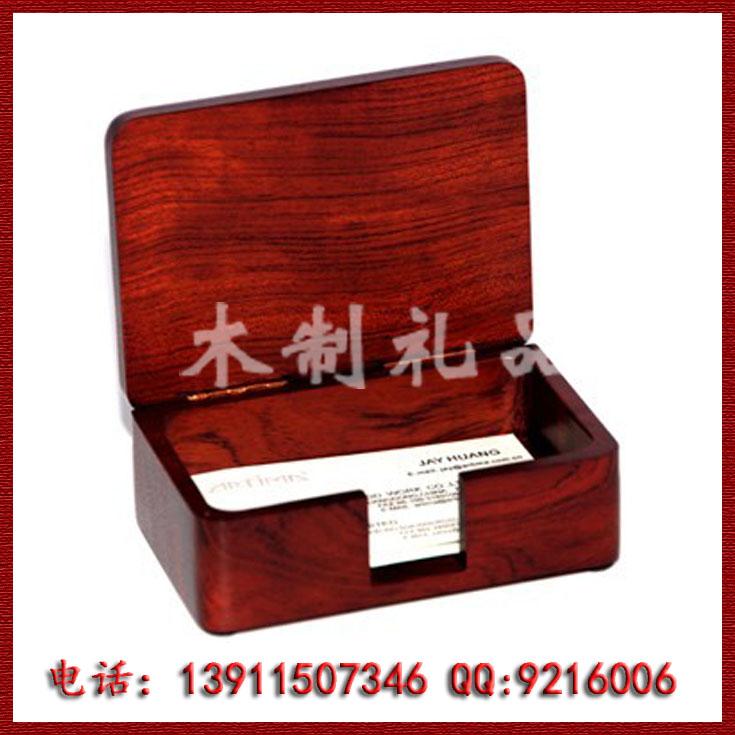 供应清华大学纪念品——花梨木名片盒 实木名片盒 高档名片盒