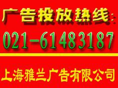 21世纪经济报道广告部电话_21世纪经济报道广告部电话