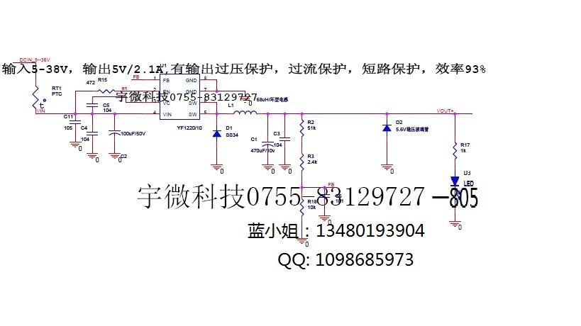 电路 电路图 电子 原理图 819_460