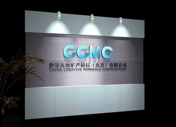 企业形象墙设计制作 logo墙 户外广告