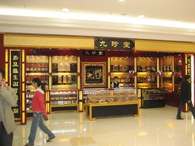 烟酒展示柜_深圳市远泰整体家具有限公司(原凤凰展示