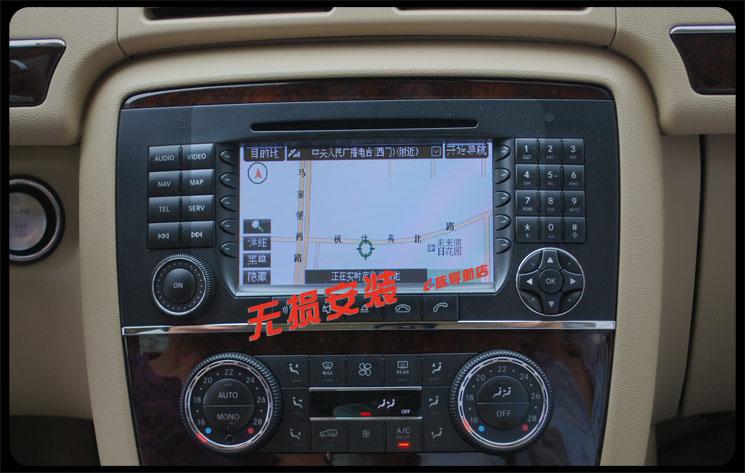 供应奔驰R350导航加装/奔驰R350原车屏升级导航高清手写 加装导航 最新真正无损安装免剪线解决方案! 奔驰4S店专供产品. 产品特点: 1.采用无损安装设计,所有连接采用专用插头对插,不动原车线路。 2.安装本系统是在原车系统上增加相应的功能,是对原车系统的无缝升级,并采用无损设计,即使本系统失灵,原车系统也不受任何影响。 3.