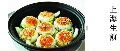 上海生煎培训 特色小吃 名小吃