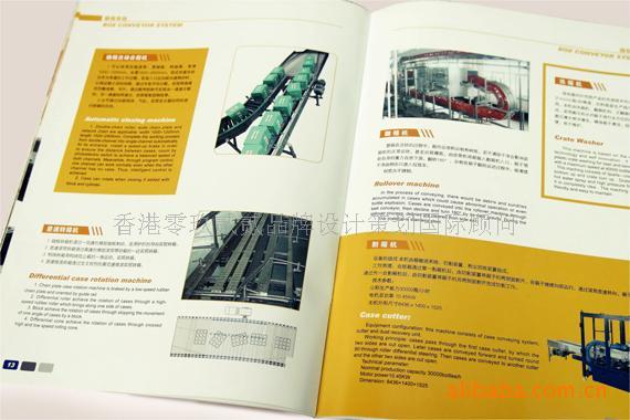 供应宁波企业画册设计