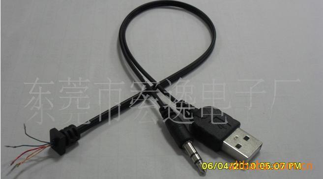 供应音箱充电线,usb 音频线