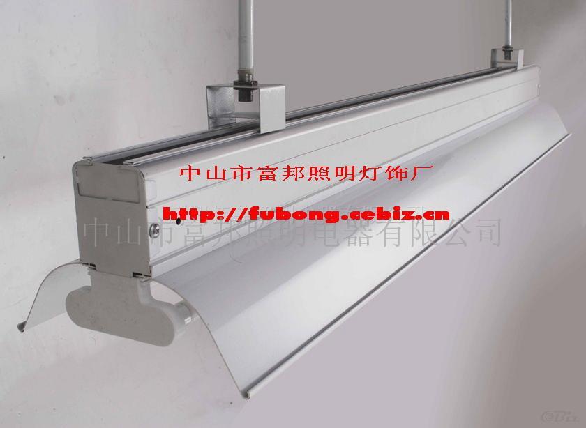 支架  ●灯具上部有专门空间用来敷设照明电源干线,将电源管线和灯具