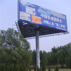 供应济南单立柱广告牌厂家,山东济南单立柱图片