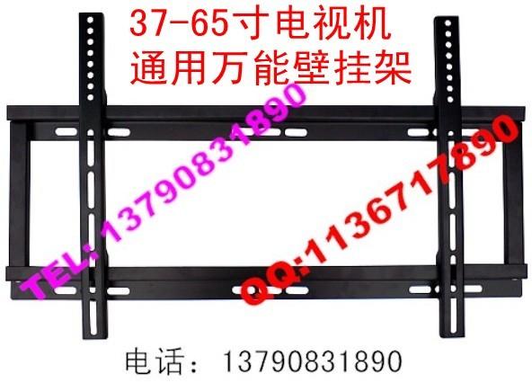 供應天津液晶電視機支架/大尺寸電視機架子/液晶電視支架掛架 電視機