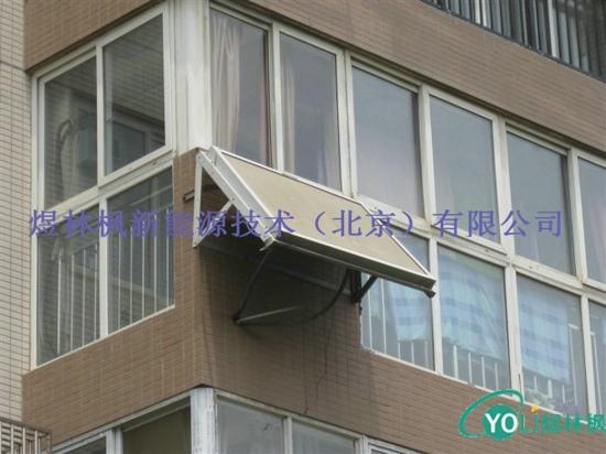 太阳能阳台壁挂热水器