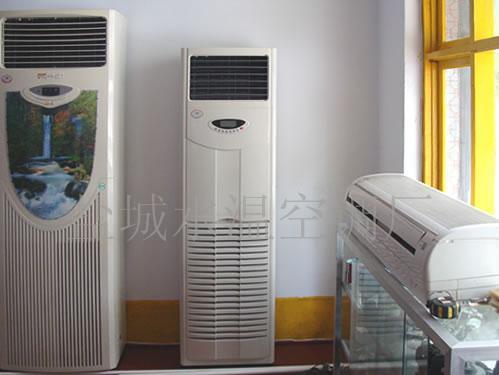 商国互联首页 供应信息 家电,影音设备,专业灯光 家用空调 柜机  品