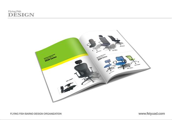三水企业宣传册设计_产品目录设计