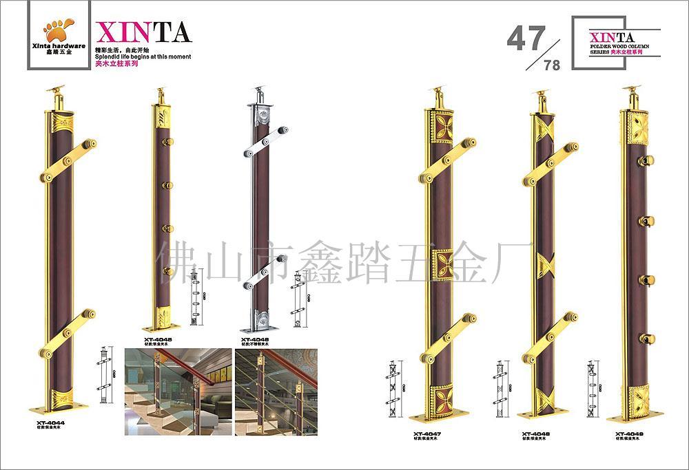 供应花纹木立柱 钛金圆管夹木立柱 不锈钢立柱栏杆