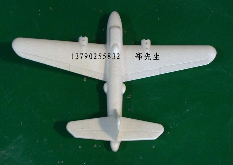 供应EPO飞机模型_EPO航模飞机定做厂家 EPO飞机模型_EPO航模飞机定做厂家,EPO同样是制作航模的主要材料,从最初的只用到EPP材料在制作航模飞机,到现在基本上逐渐的转变成为了用EPO的材料,来制造航模了。有经验的朋友,就会很容易发现,EPO制作出来的飞机,在同样具有EPP的耐摔之外,其外观是EPP没有办法比较的。不过这要因人而异。EPO是最近几年才被较多的应用到航模上面的。我们就是专业的EPO和EPP材料发泡厂家,他、可以提供定做和开发服务。欢迎前来洽谈。