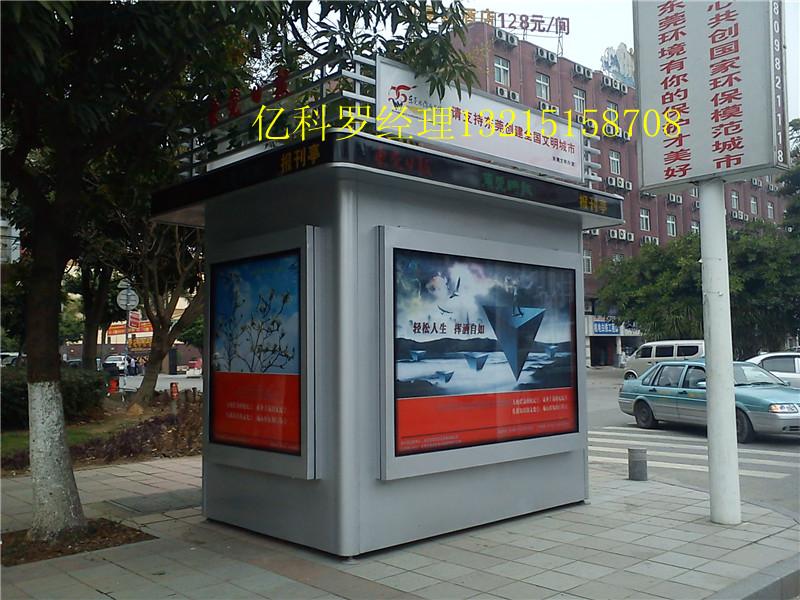 哈尔滨地铁售货亭哪里采购的?广州海珠区售货亭款式设计如何?