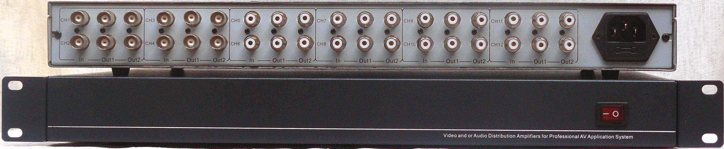 4进8出立体声音视频分配器