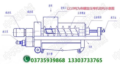 电路 电路图 电子 原理图 500_267