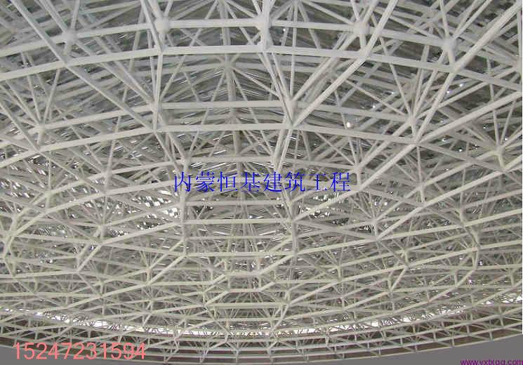 供应内蒙球形网架.内蒙钢结构网架-内蒙恒基钢结构公司