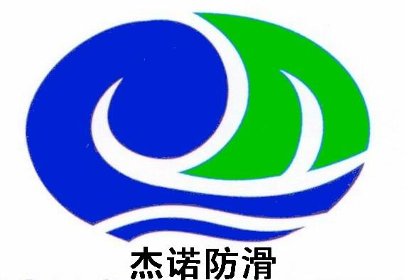 logo logo 标志 设计 矢量 矢量图 素材 图标 570_395