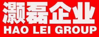 供应上海专业会议室音响工程有限公司,专业音响设备报价施工有限图片
