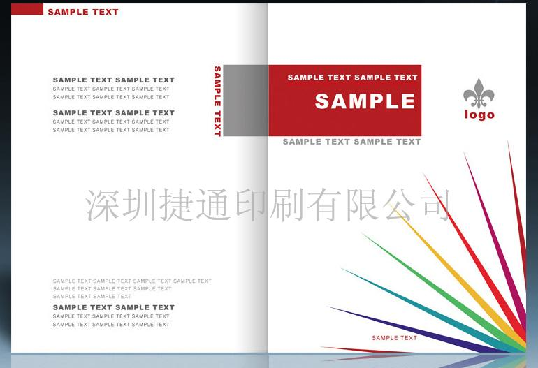 深圳广告画册设计公司