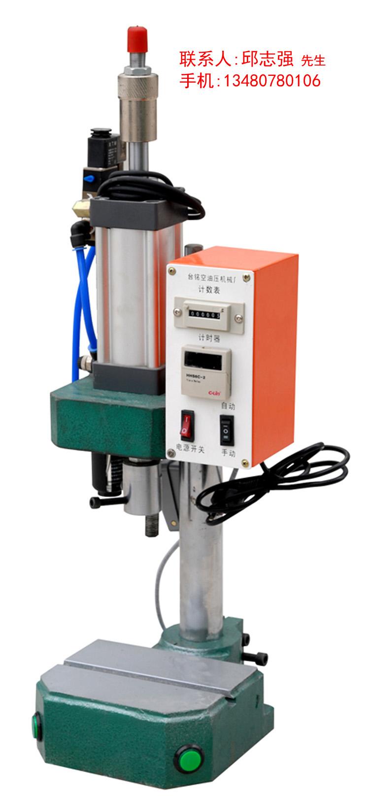 tm-101-100kg气动压床,气动冲压机,小型压力机_气动热图片