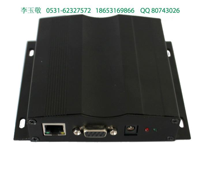 嵌入式网络远程控制器