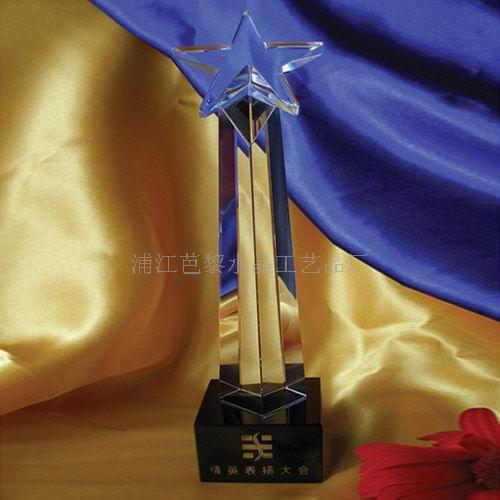 供应水晶工艺品礼品水晶奖杯奖牌