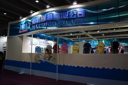 2011中国婴童展览会 2011婴童展 2011孕婴展 2011儿童用