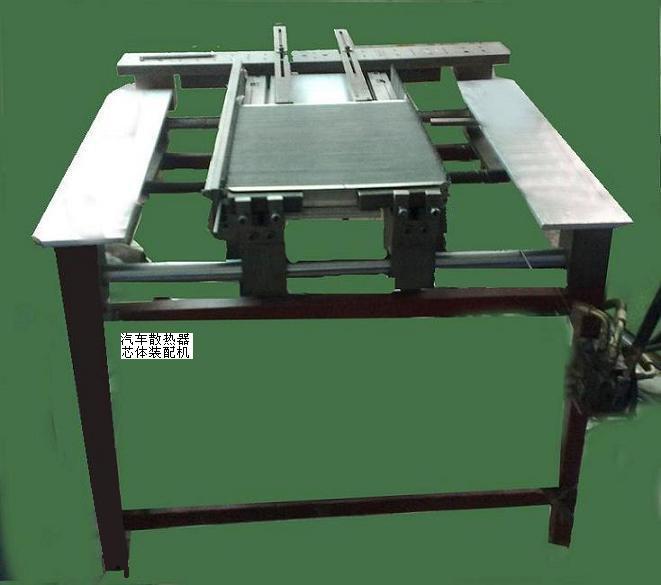 供应汽车水箱散热器生产机械设备
