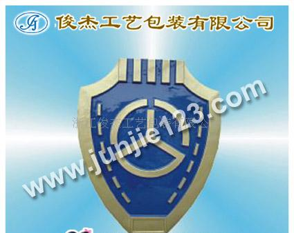 路政徽制作,公路徽订购,交通徽标制造