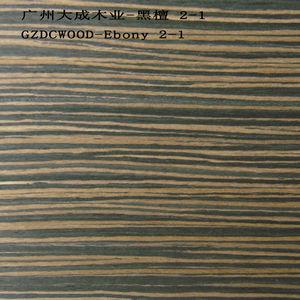 沙比利等系列的科技木皮,木枋