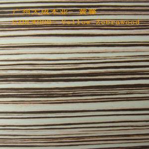 斑马木木皮 枫源科技木皮