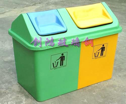 环卫垃圾桶,环保垃圾桶