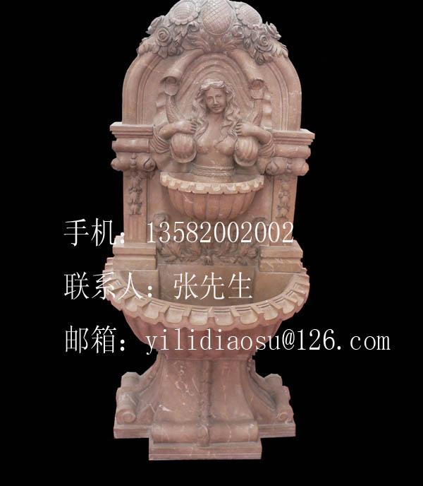欧式壁泉,大理石壁泉,石雕壁泉