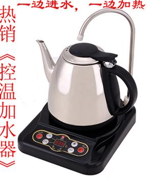 科思达桶装水电热水壶自动加水器上水器