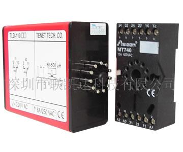 供应停车场地感检测器 车辆检测器 车辆感应器