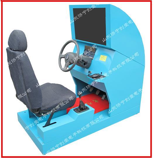 供应汽车驾驶模拟器生产厂家