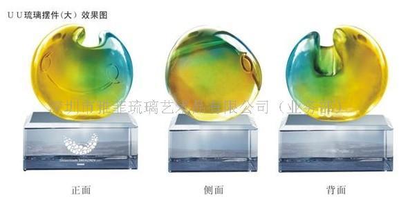 供应大运会礼品 深圳大运会琉璃工艺品 大运会琉璃礼品订做