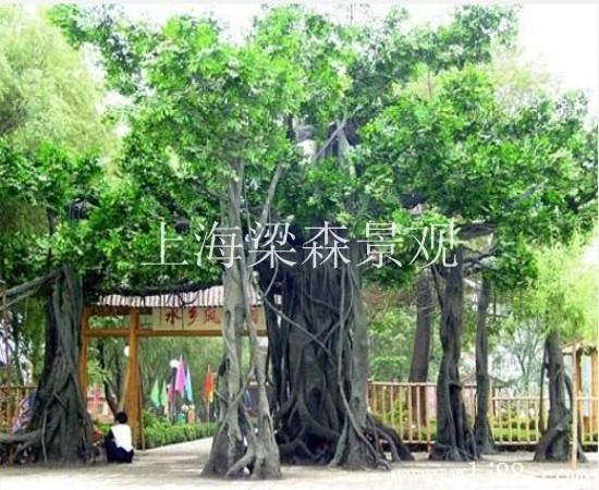供应假树、仿真榕树、古榕树、上海仿真植物、仿真树、假榕树 绿 上海梁森景观绿化有限公司,环境美学的创造家。   上海梁森景观绿化公司成立于1996年12月,是国内知名艺术景观公司。公司地处上浦路125号,公司拥有6000平方米国际标准化办公楼以及厂房。   上海梁森景观绿化,业务覆盖环境装饰工程、节庆景观、各类庆典和商业空间装饰的设计、制作、施工,生产销售美国保鲜树、仿真植物、时尚花艺,致力于为客户装点良好的商业空间氛围。国内客户遍及全国各省、自治区、直辖市;国外客户遍及东南亚、欧洲、南美洲、北美洲、非洲