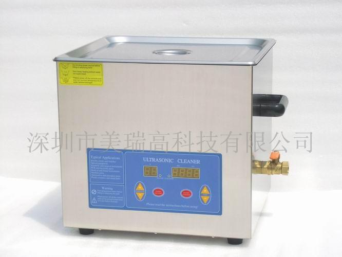 pcb线路板超声波清洗机