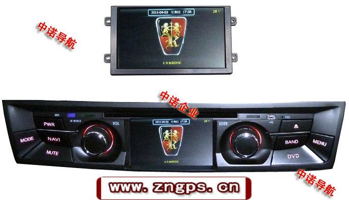 供应荣威550专车专用dvd导航中诺导航安装图